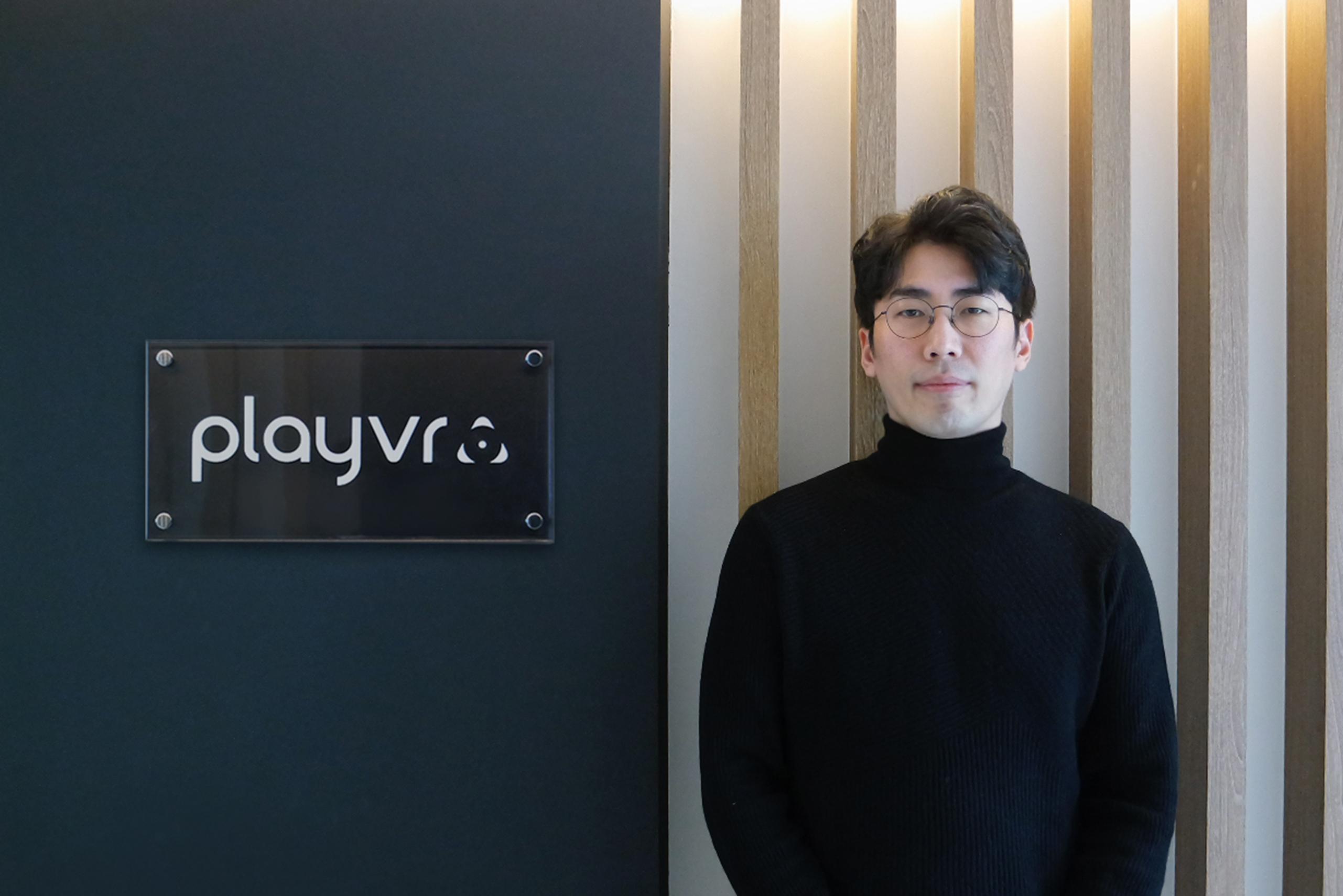 Jae Hoon Park