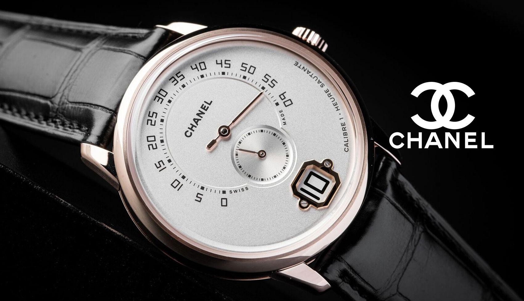 Monsieur De Chanel Mixed Reality App